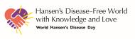 Marca Global Dia Mundial da Hanseníase (inglês) versão 1