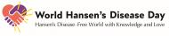 Marca Global Dia Mundial da Hanseníase (inglês) versão 2