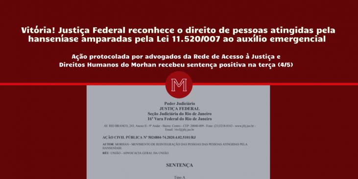 Justiça Federal reconhece o direito ao auxílio emergencial das pessoas atingidas pela hanseníase amparadas pela Lei 11.520