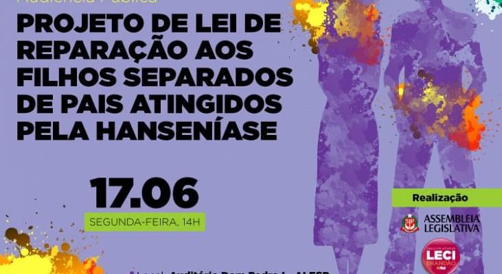 Projeto de Lei para reparação dos filhos separados será tema de audiência pública na ALESP