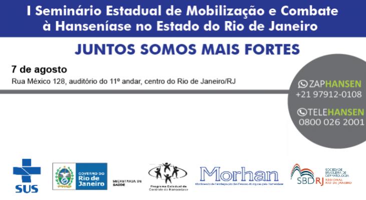 Rio de Janeiro terá seminário de enfrentamento à hanseníase no dia 7 de agosto