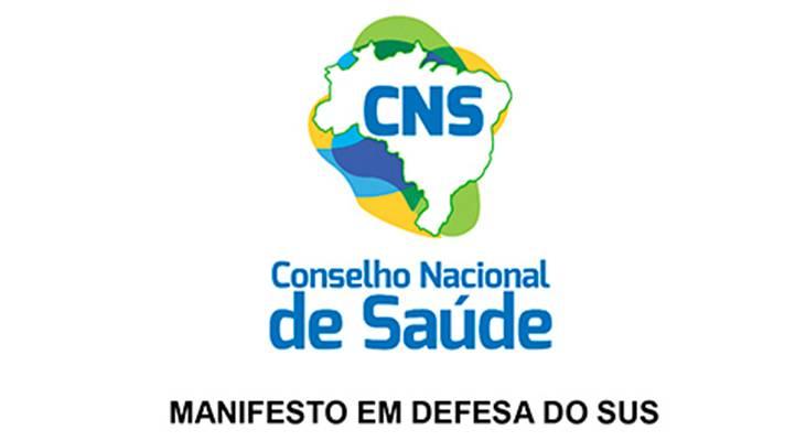 Manifesto em Defesa do SUS