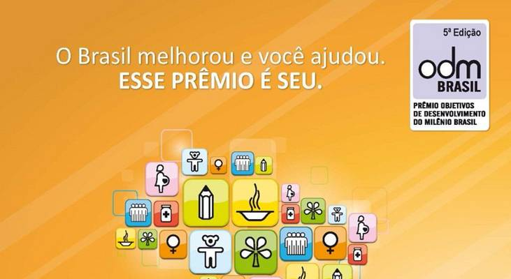 Convite - Seminário da 5ª Edição do Prêmio ODM Brasil