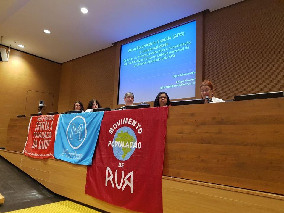 Conselho Nacional de Saúde está reunido agora na Friocruz (Rio de Janeiro 9/08/2017)